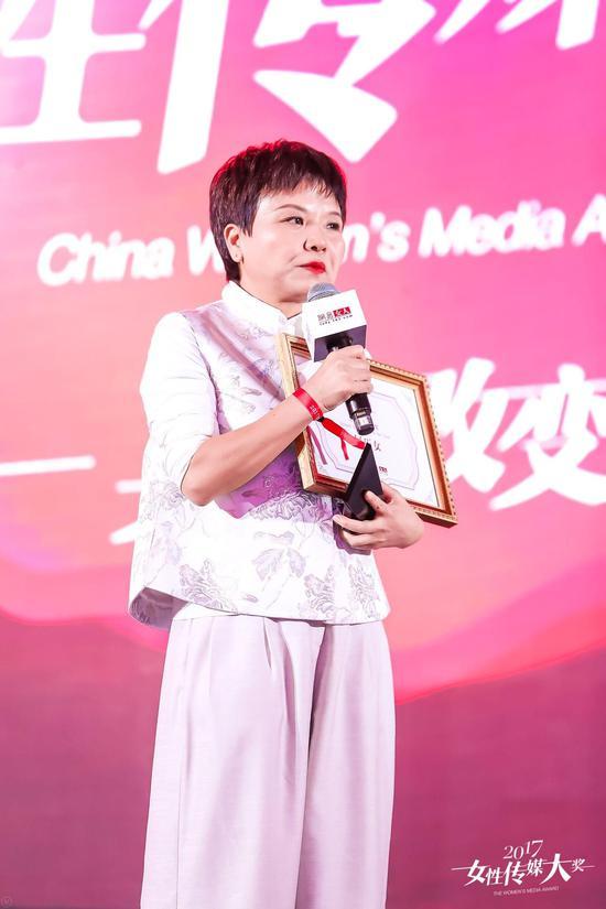 2017年女性传媒大奖年度女性榜样:何巧女
