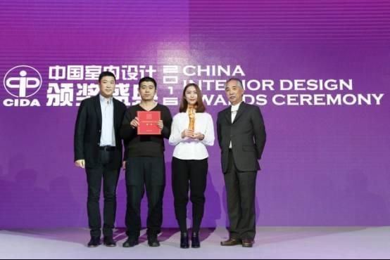 中国室内设计周回顾 |