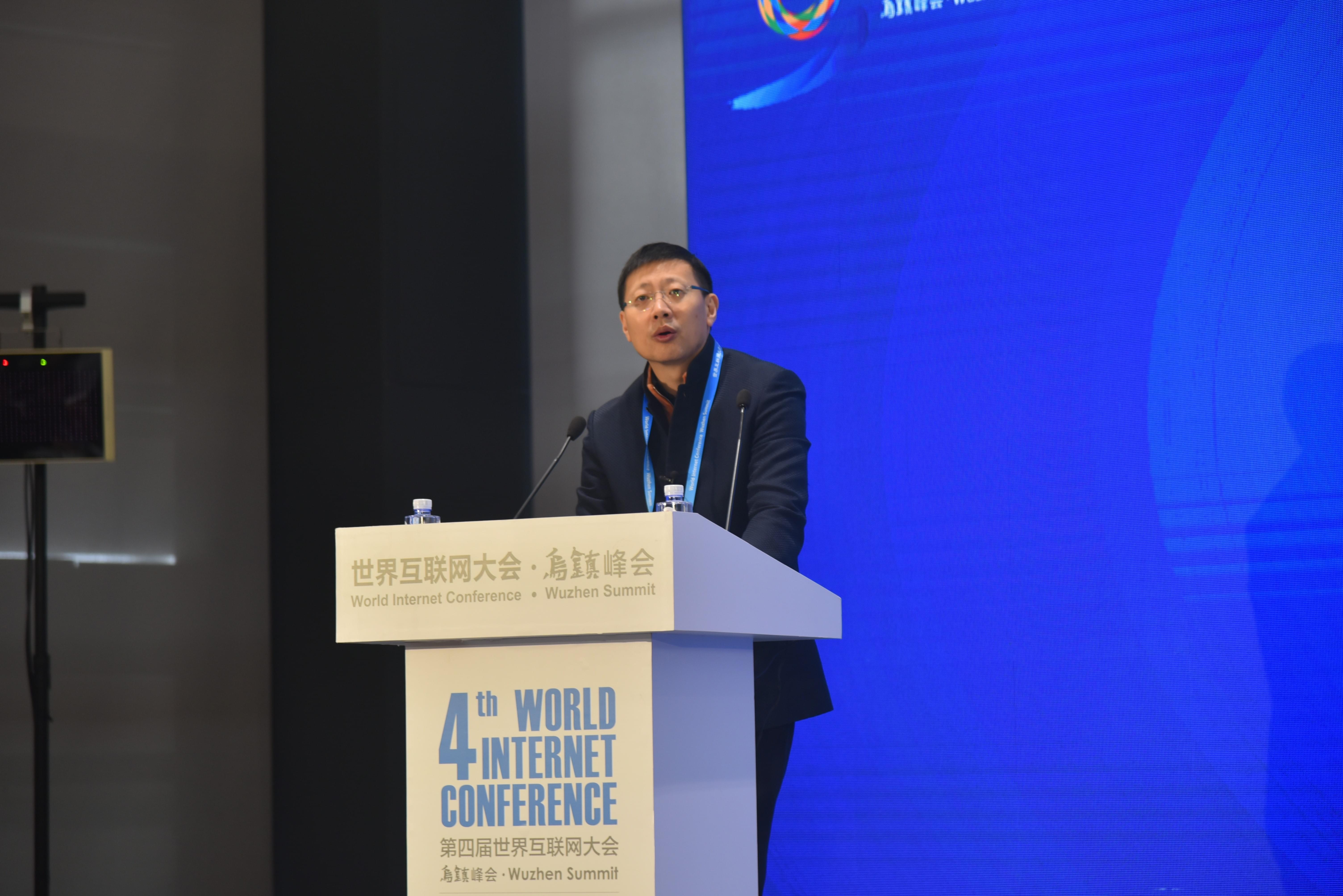 第四届世界互联网大会首设风险投资分论坛
