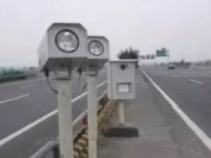 6月15日 晋北高速路况一切正常