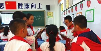 """陕北教育改革的""""吃螃蟹者"""""""