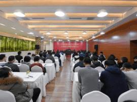 学习贯彻党的十九大精神全国网信系统宣讲团吉林省首场