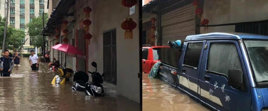 远安县突受暴雨袭击 警方转移千余群众