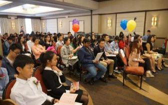 纽约华裔学生考上名校 家长:早设奋斗目标易成功