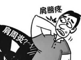 """「谣言粉碎机」""""肩周炎""""拒绝背锅!复健不当,别再赖我~"""