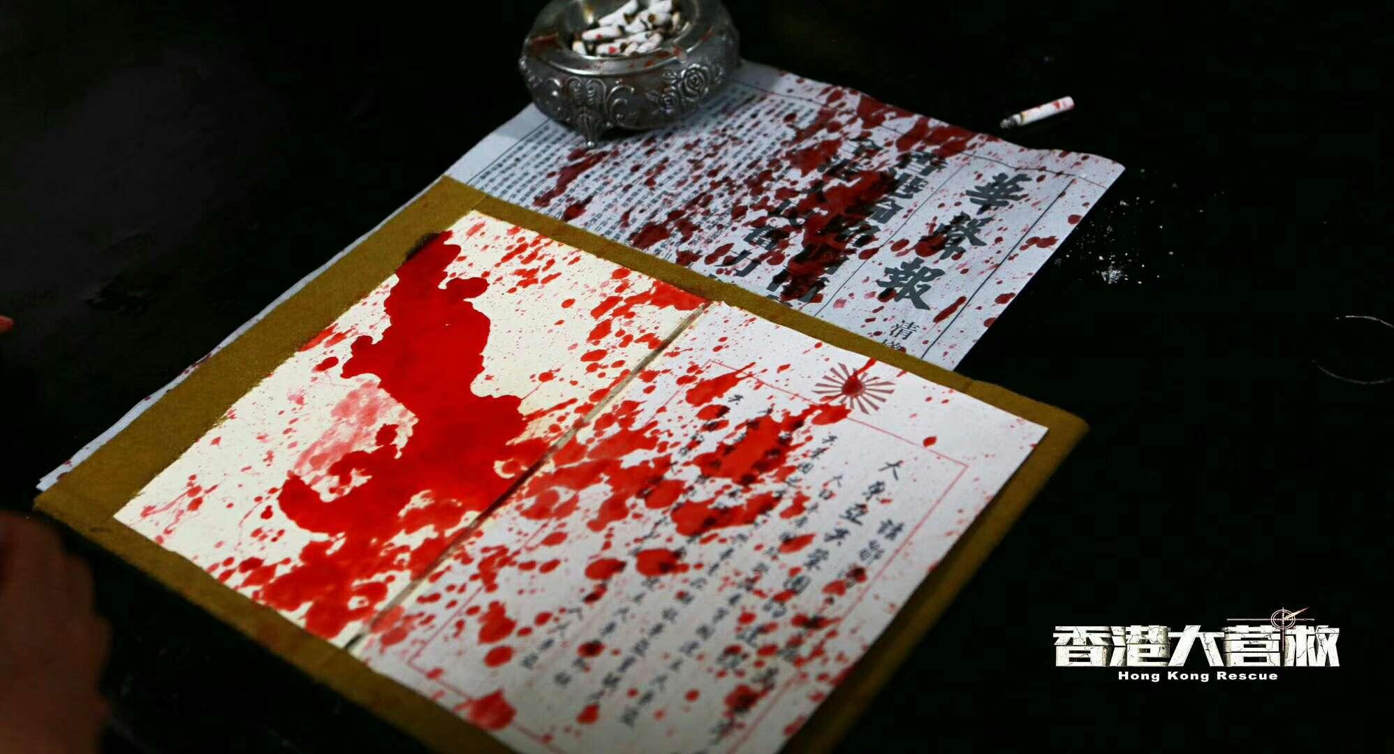 被鲜血染红的日本