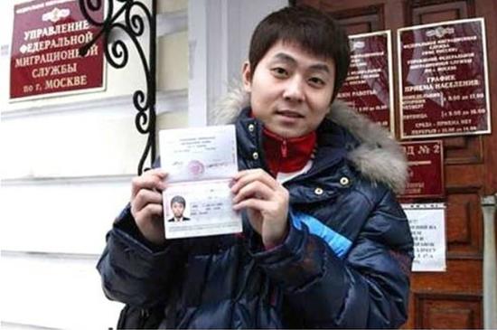 安贤洙的俄罗斯护照