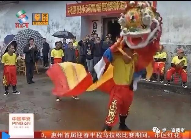惠阳凤嘴村:古城堡求复活 麒麟舞来助兴