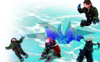 """河北:寒假期间谨防滑冰溺水要做到""""六不"""""""