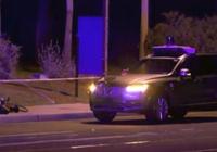 专家分析车祸视频:Uber自动驾驶系统存在缺陷