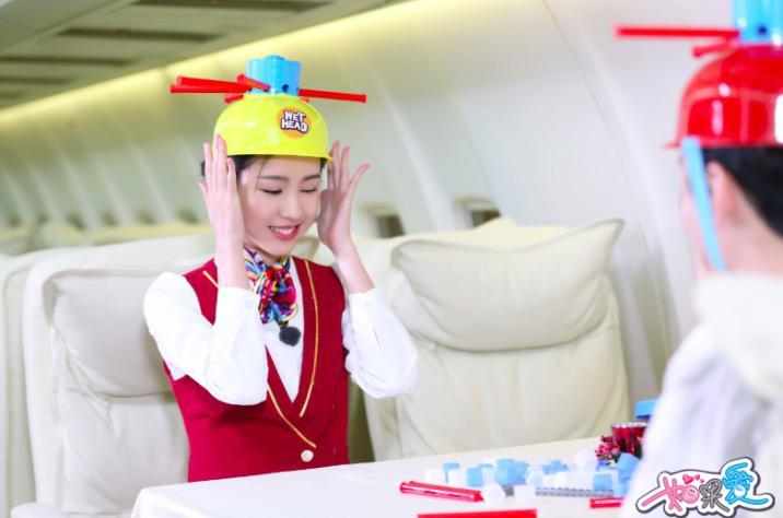 《如果爱》陈都灵化身空姐看呆刘宪华