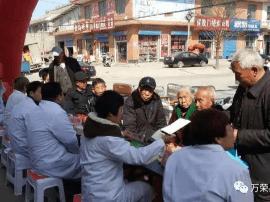 万荣县中医院送健康进行时暖心下乡健康行活动