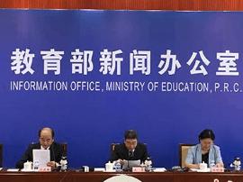教育部:中国大学毕业生创业率3% 超发达国家近1倍