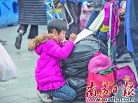 广铁发送旅客连续三天超百万 高铁发送旅客233万人