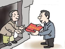 """义马市""""向心工程""""凝聚发展合力"""