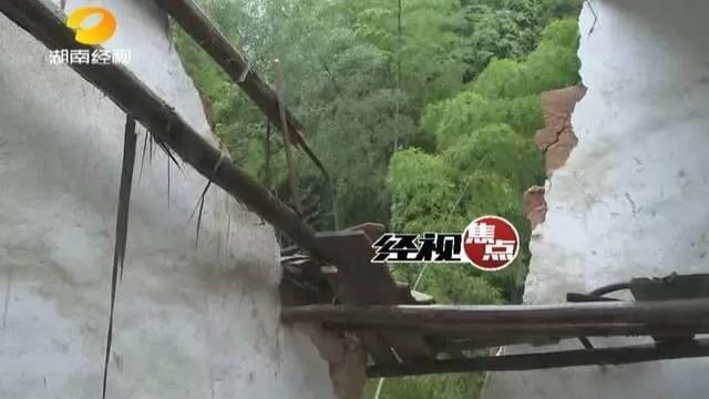 长沙宁乡山体滑坡致房屋倒塌 1人死亡
