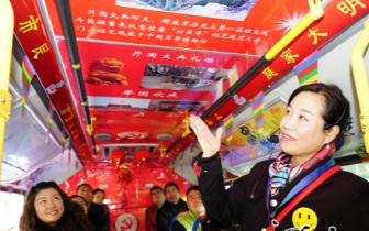 """邯郸公交打造""""一线一特色、一车一景观"""""""