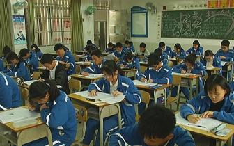 东莞初中生放完寒假 你的校园生活可能会变成这样!