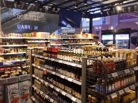 京城首家无人便利店开业 提供更舒适的购物环境
