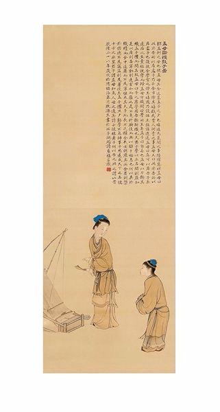 珍品赏析:清代画家康涛《孟母断机教子图》