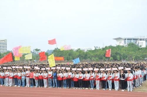 8万余网友围观!惠州市综合高级中学校运会开幕