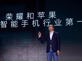 荣耀赵明:互联网手机行业充斥黑幕,拐点要到了