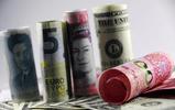 人民币对美元汇率中间价下跌44个基点
