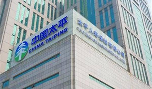 中国太平频繁出手商业地产 耗资16.45亿元杭州拿地