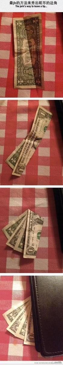 轻松一刻:什么?他1块钱就能把女生约回家了?图片