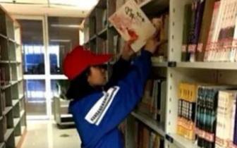 市二十七中:志愿服务成图书馆美丽风景