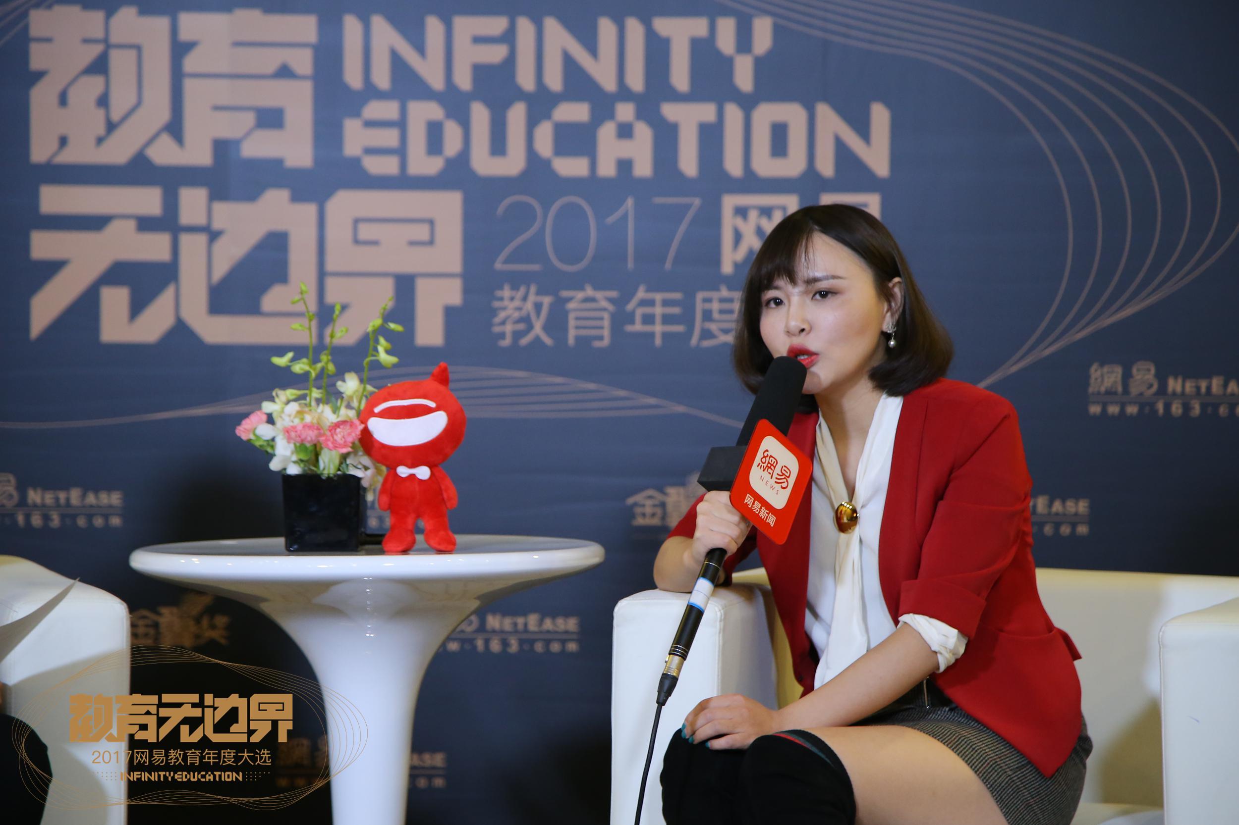 开锐教育檀琳琳:科技改造教学进程 继续投入研发