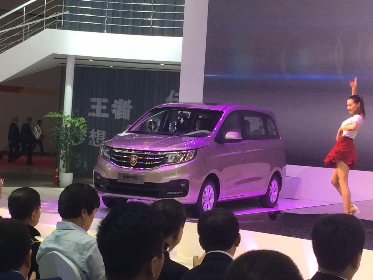 2017上海车展:华晨金杯F50亮相