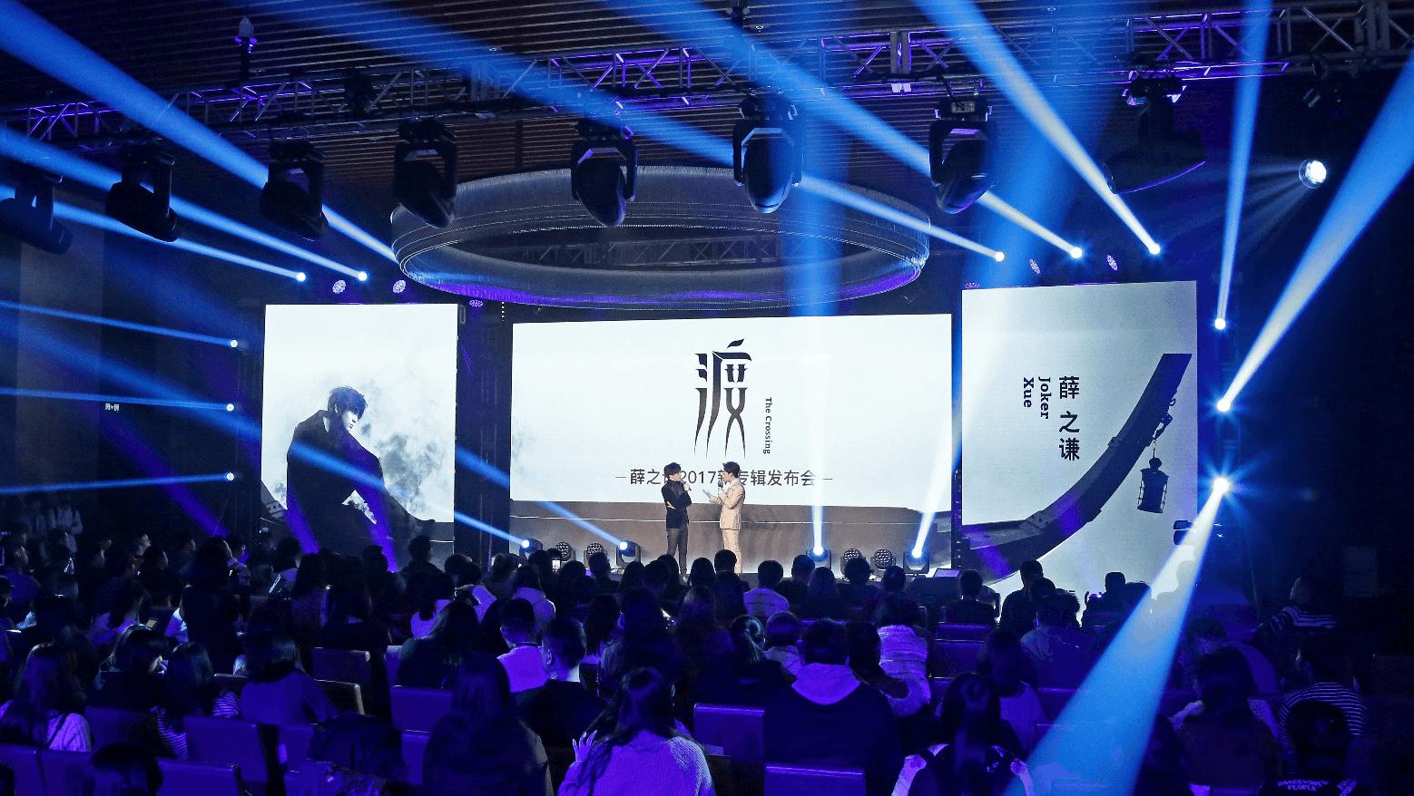 薛之谦新专辑发布会在京举行 续约太合音乐