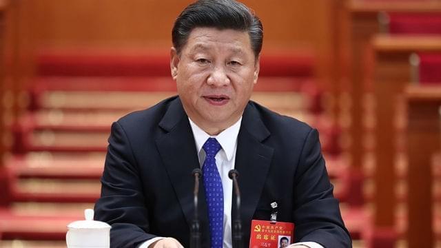中国共产党第十九次全国代表大会开