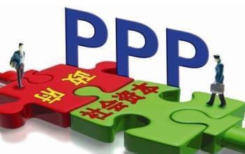 新疆教育类PPP获奖