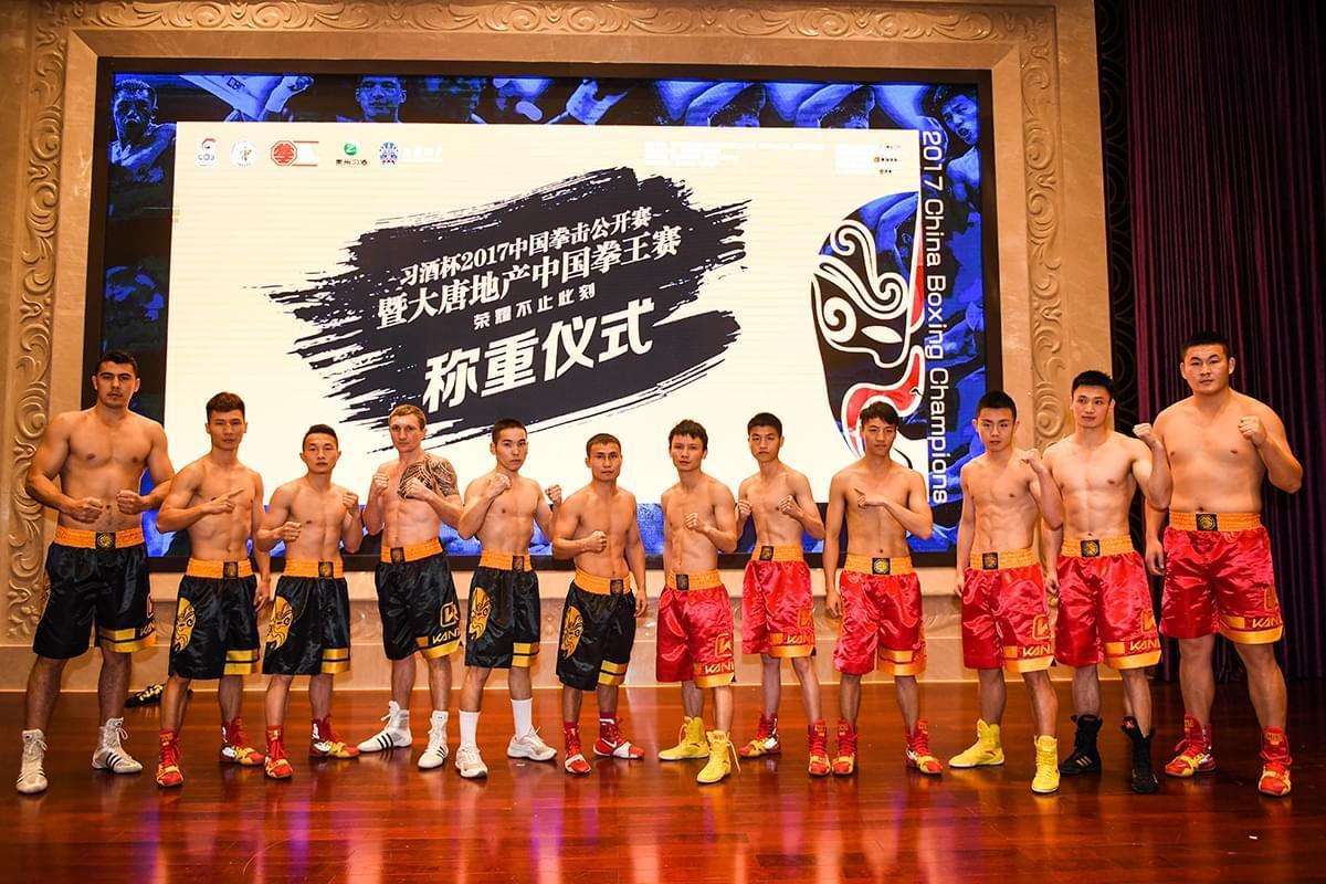 中国拳王赛习水站称重 牟海鹏PK麦麦提争金腰带
