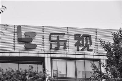 乐视前高层再战新能源车 电咖汽车工厂落户绍兴