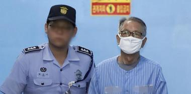 """韩国""""文化界黑名单""""案宣判 多名涉案人出庭"""