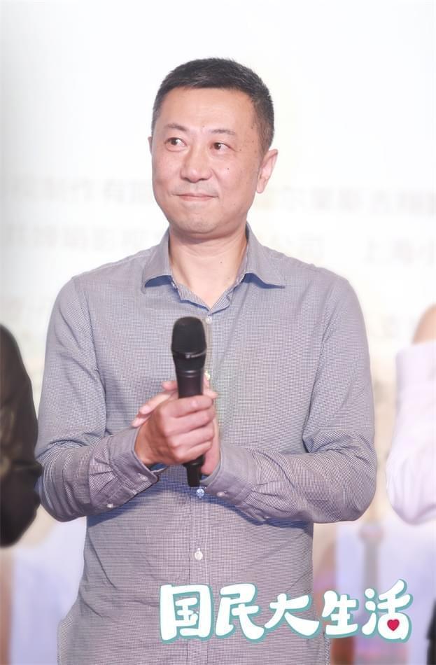 导演 夏晓昀