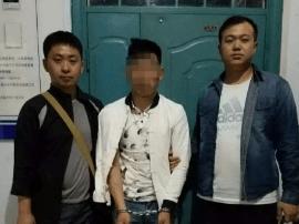 3大盗东北流窜作案 被抓时一人销赃俩人正旅游