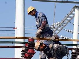 唐山供电公司今晚开始暂停办理这几项业务