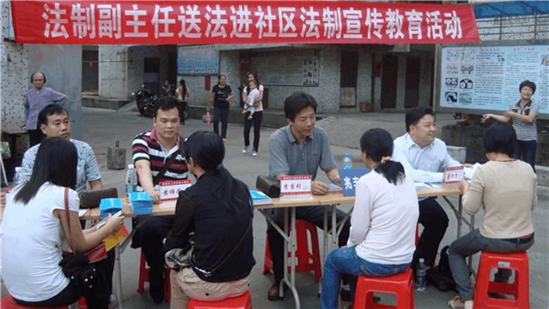 """从""""法制副主任"""",看惠州依法治国方略的""""乡土实践"""""""