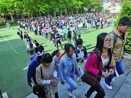 2017年山东夏季学考安排正式公布