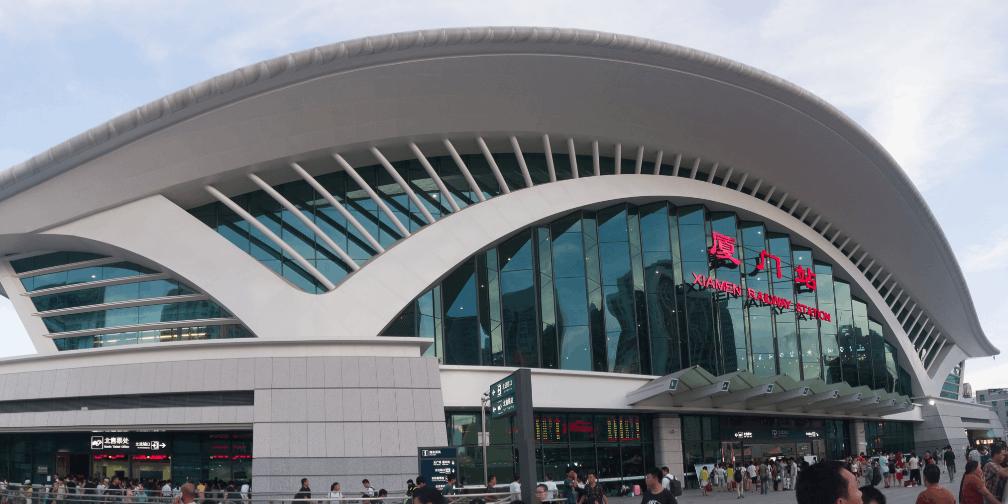 28日前可前往厦门火车站申购春运团体票