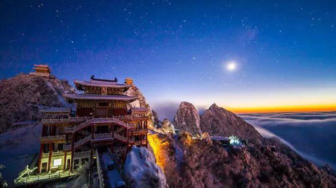 冬季梦幻老君山   这里有你想要的日月星辰