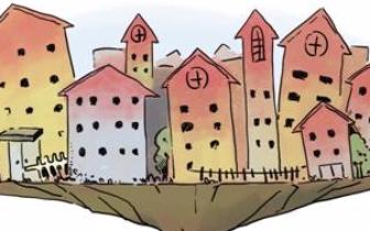 房住不炒须抑制终端金融需求 可以短时间内扭转房价上