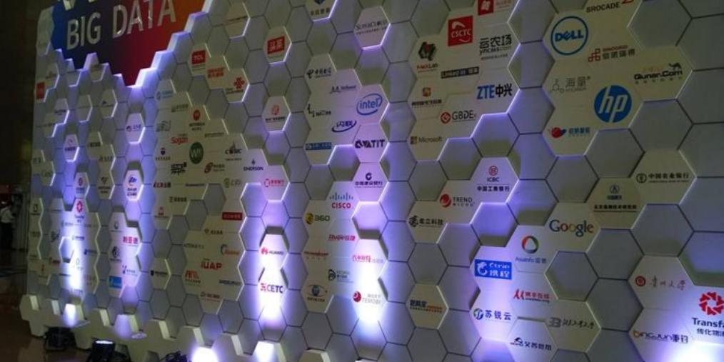 2018数博会专业展 将举办多场商务投资活动