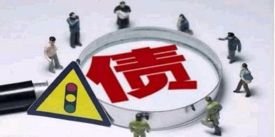 温州忠义集团负债约三亿被破产清算