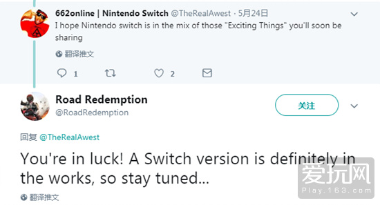 官方推特确认NS版消息