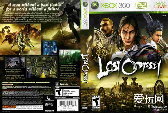 游戏史上的今天:千年之梦《失落的奥德赛》